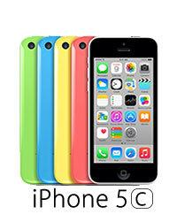 iphone5cgeveyios10